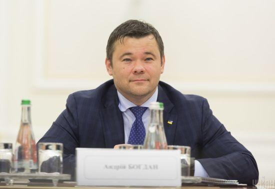 Богдан написав заяву на звільнення з посади голови Офісу президента - ЗМІ