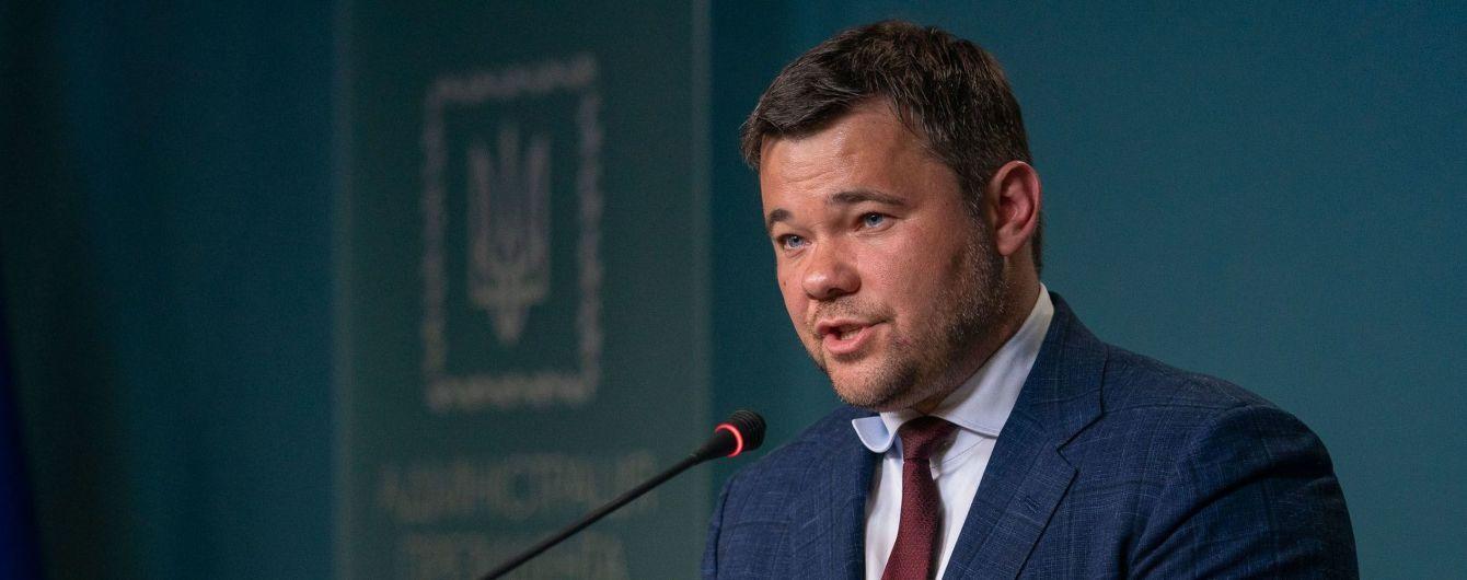 """Богдан трижды занимал государственные должности и при этом работал адвокатом – """"Схемы"""""""
