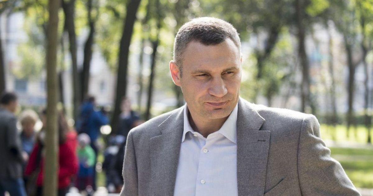 У Києві оновлюють двори, які не бачили ремонту по 40-50 років - мер Кличко
