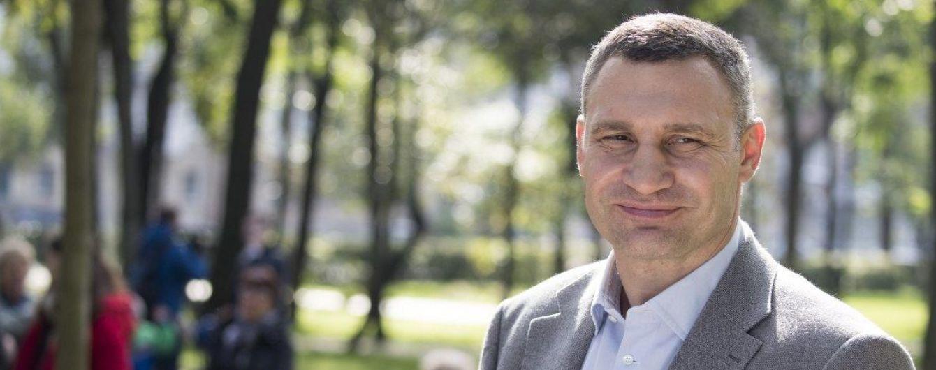 Кличко отреагировал на скандальное видео с тостом за Столара