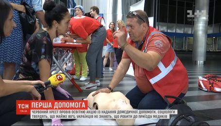 Червоний Хрест провів освітню акцію із надання домедичної допомоги