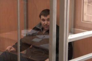 Убийца двух патрульных в Днепре Пугачев обжалует пожизненное заключение