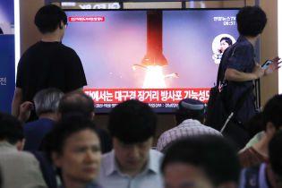 Северная Корея запустила с подводной лодки новейшую баллистическую ракету