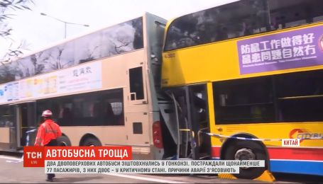 Два туристических двухэтажных автобуса столкнулись на шоссе в Гонконге