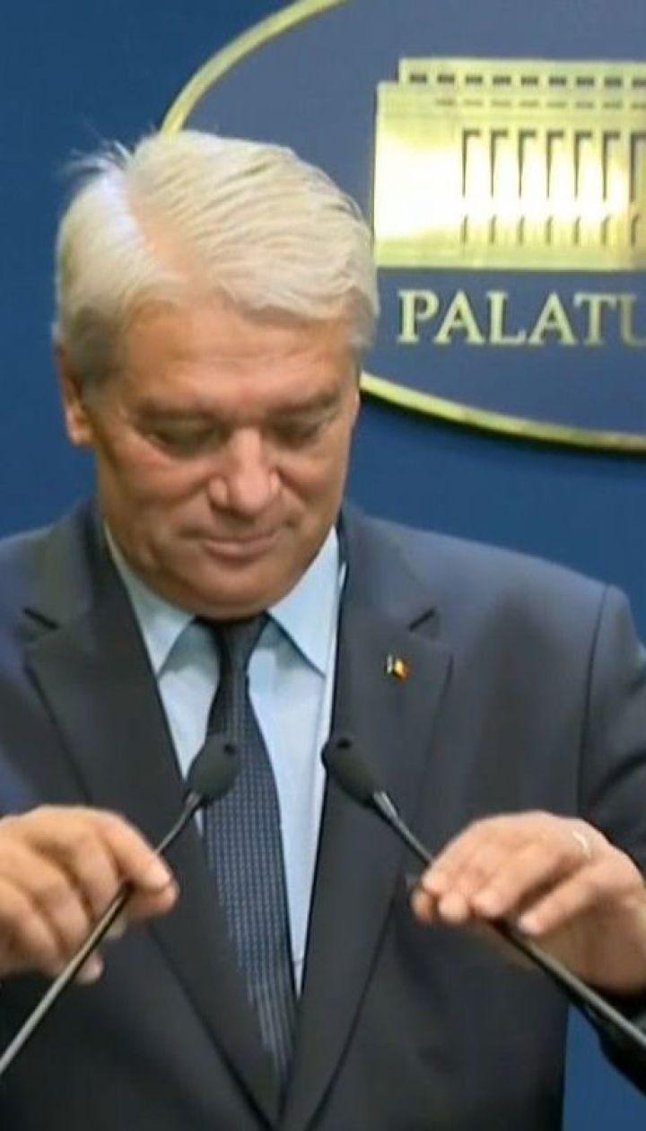 Из-за резонансного убийства подростков в Румынии ушел с должности глава МВД