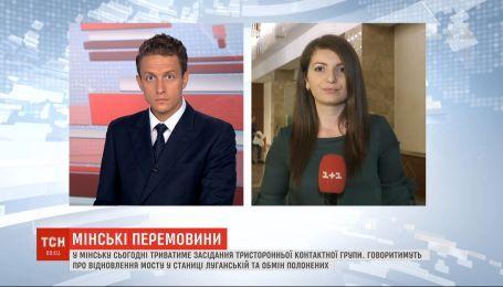 На перемовинах у Мінську обговорять обмін військовополоненими та припинення вогню