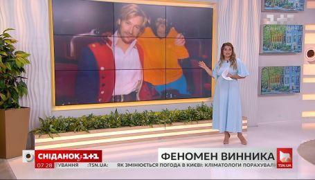 """Неля Шовкопляс про феномен Олега Винника - влог """"Сніданку"""""""