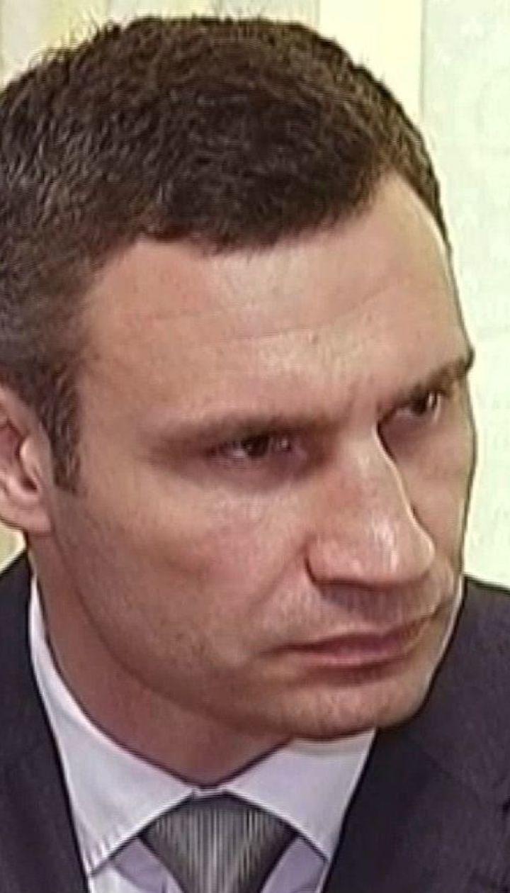 На якій підставі хочуть звільнити Віталія Кличка та чи залишиться він мером