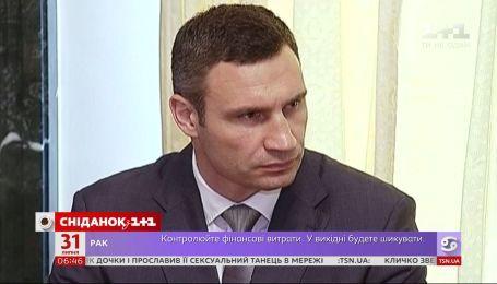 На каком основании хотят уволить Виталия Кличко и останется ли он мэром