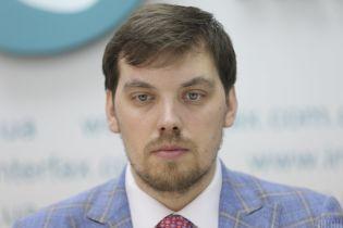 Заместитель Богдана впервые прокомментировал увольнение уполномоченного АМКУ