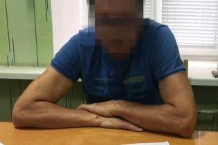 Задержан сотрудник МВД, которого завербовали в ФСБ РФ