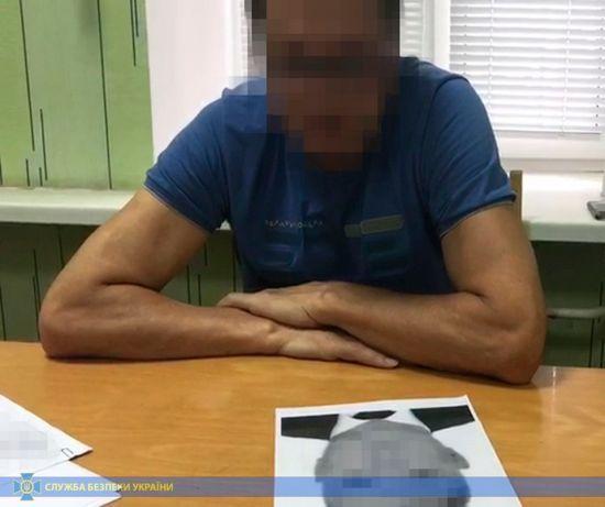 Затримано співробітника МВС, якого завербували у ФСБ РФ