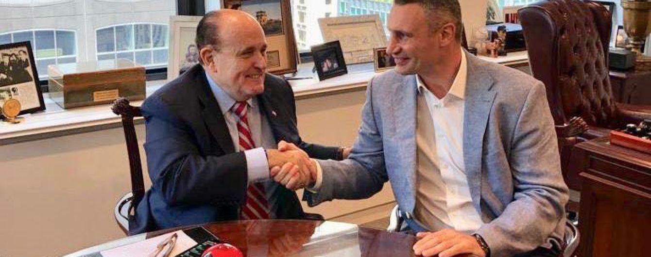 Кличко после перепалки с Богданом встретился с адвокатом Трампа, который отменил визит в Киев
