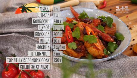 Чилі з куркою та ковбасками - рецепти Сенічкіна