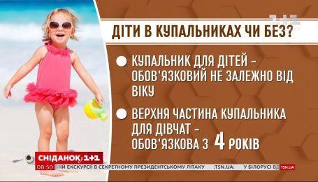 Правила этикета для родителей с детьми во время отдыха от эксперта Юлии Юдиной