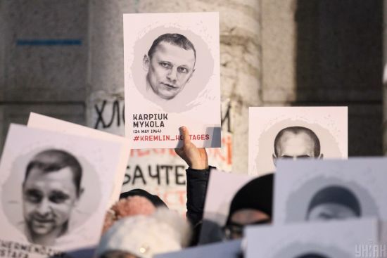 ГПУ підготувала підозру російському слідчому, який сфабрикував справу проти Карпюка