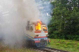Возле Винницы на ходу загорелась электричка с пассажирами