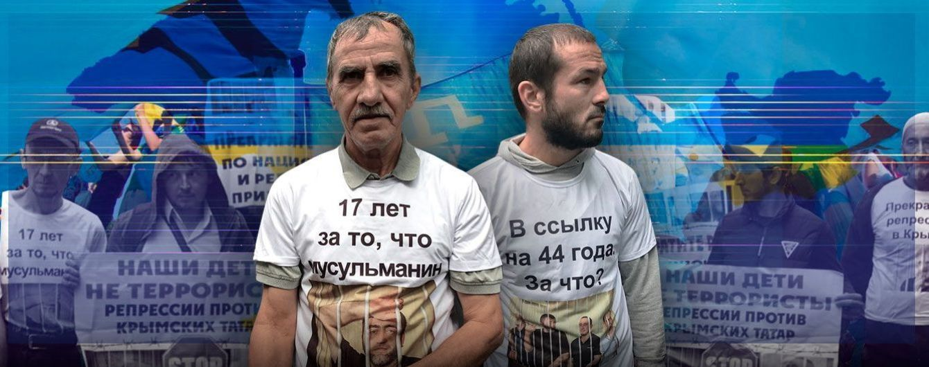 Крымскотатарское единство дороже