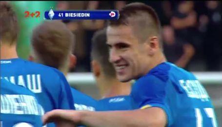 Карпаты - Динамо - 0:2. Видео гола Беседина
