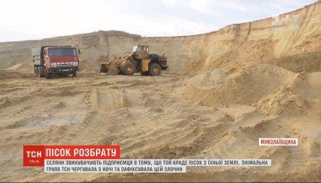 На Николаевщине селяне обвиняют предпринимателя в том, что он ворует песок с их земли