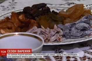 Кулинарное лицо Киева: в столице возрождают старинный рецепт варенья