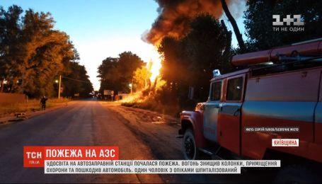 На Київщині сталася пожежа на автозаправній станції