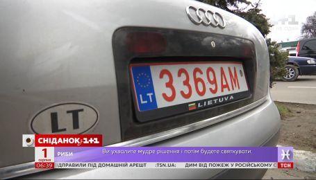 """Здешевшання газу та штрафи для """"євробляхерів"""": які новації чекають Україну в серпні"""