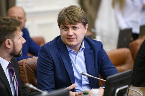Зеленський звільнив Геруса з посади представника президента в Кабміні