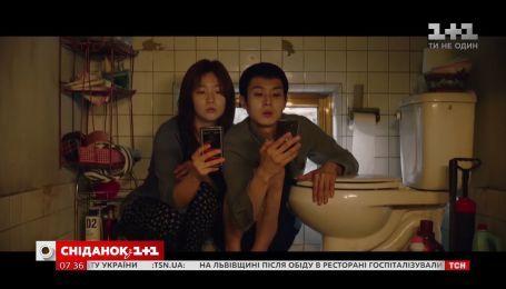 """Корейська трагікомедія """"Паразити"""" та інші новинки прокату - КіноСніданок"""