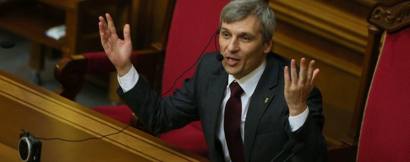 Государство конфисковало взносы в избирательный фонд свободовца Кошулинского