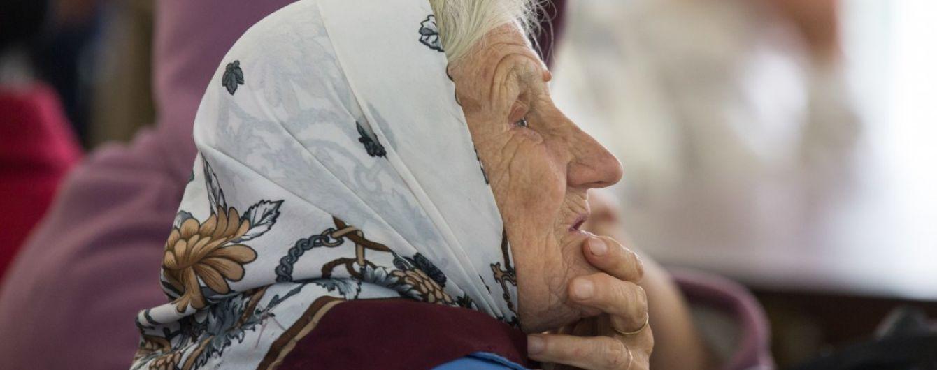 Понад 4 тисячі українців отримують пенсію за кордоном