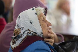 Более 4 тысяч украинцев получают пенсию за рубежом