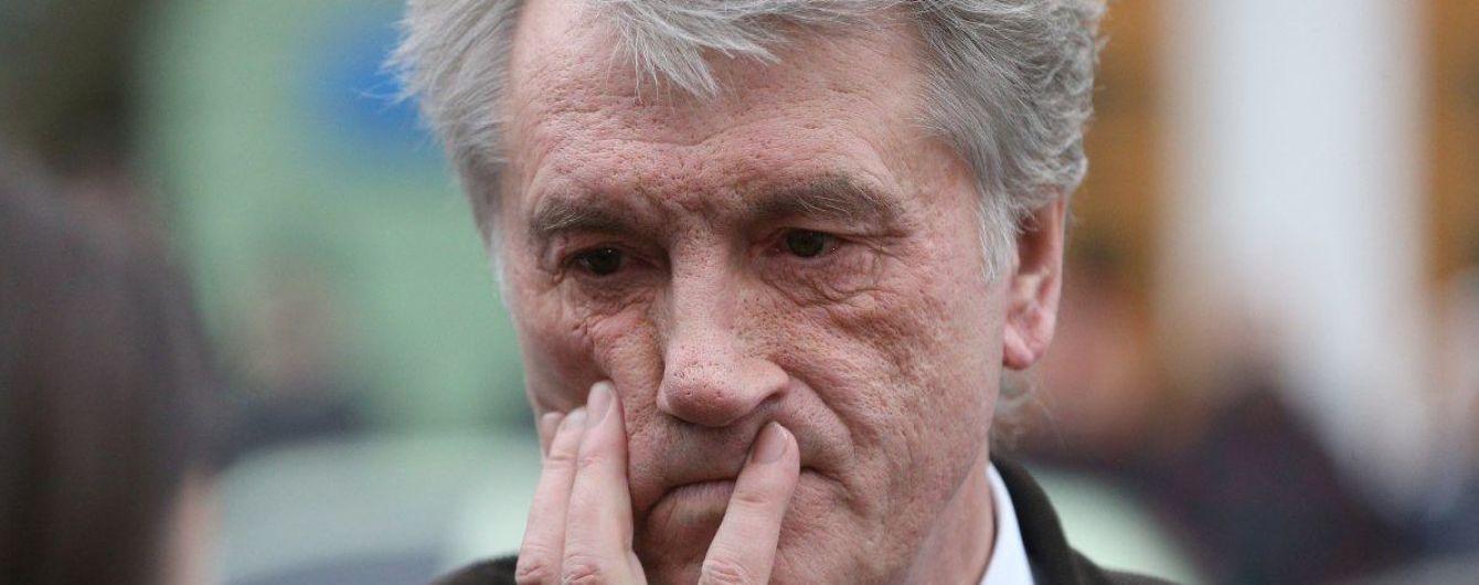 Апелляционный суд отказался арестовывать имущество Ющенко