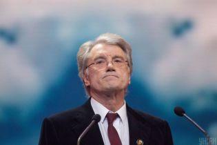 Дело Межигорья. Генпрокуратура завершила расследование против Ющенко