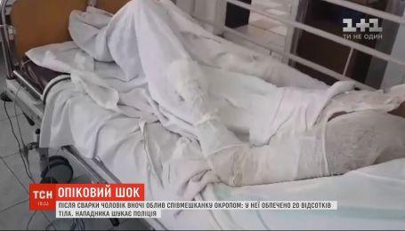 В Запорожье после ссоры мужчина облил жену кипятком