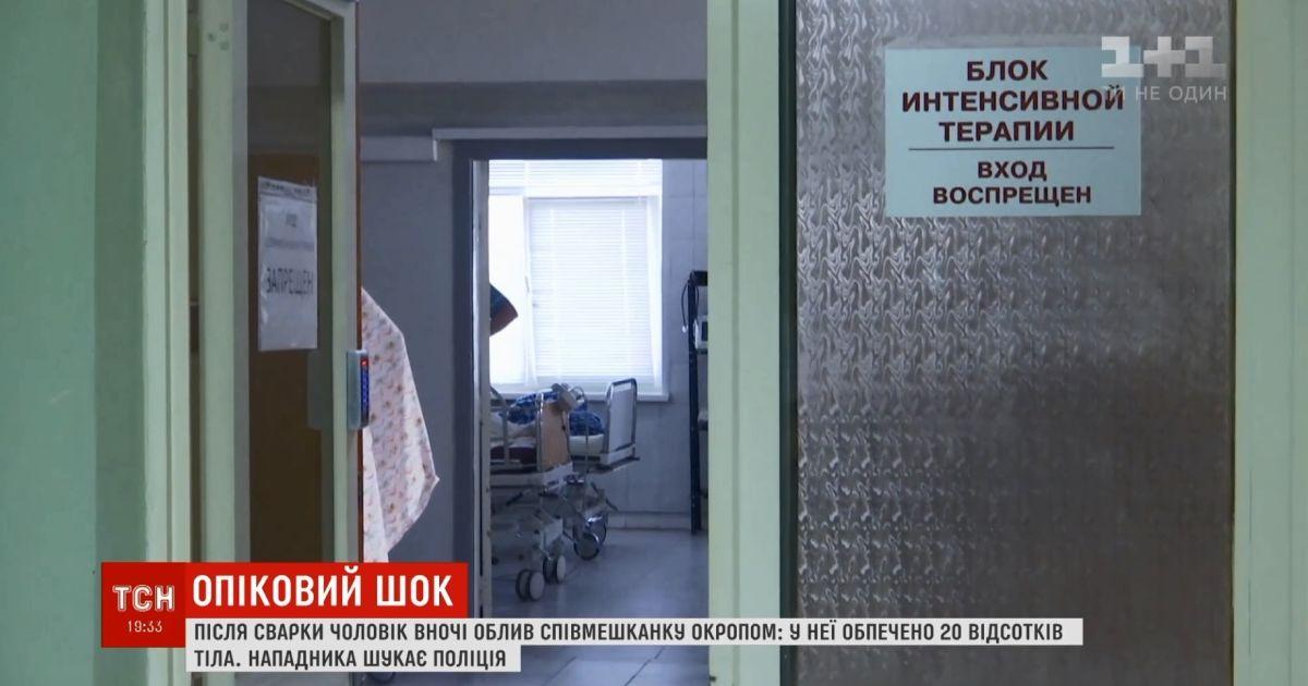 В Запорожье мужчина вылил две кастрюли кипятка на женщину, которая спала