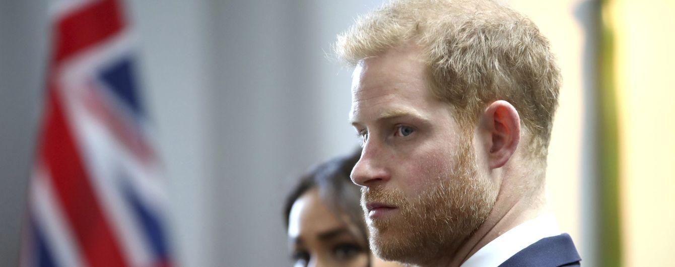 Принц Гарри и Меган официально покинули благотворительный фонд Кейт и Уильяма