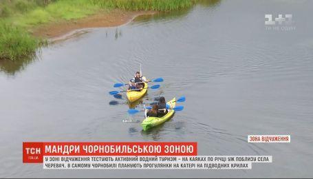 На каяках вздовж Чорнобиля: у зоні відчуження відкривають нові туристичні маршрути