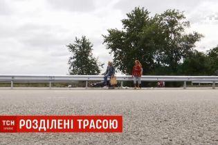 Селяне угрожают перекрыть трассу Киев-Одесса из-за ее неудобной реконструкции