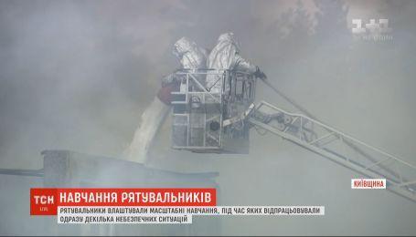 В Киевской области состоялись масштабные учения спасателей
