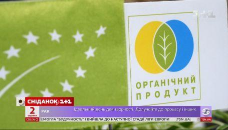 В Україні запроваждують нові вимоги та маркування для органічної продукції