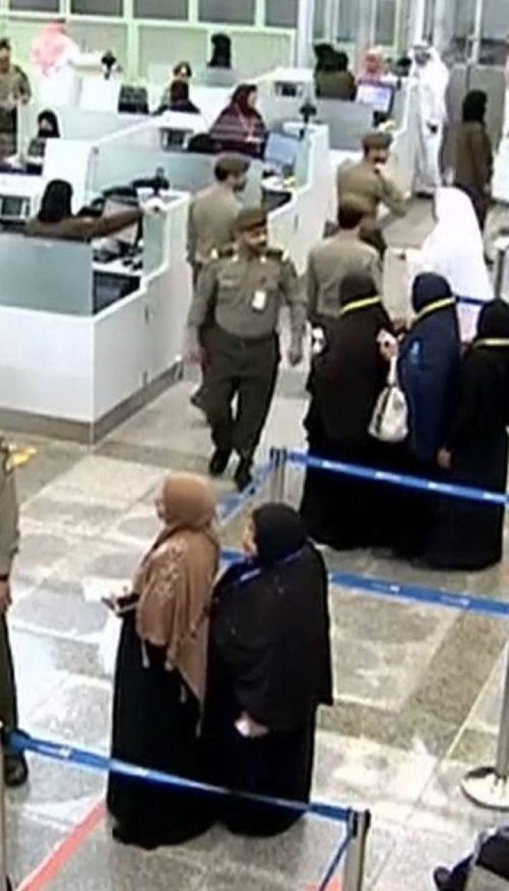 Саудовская Аравия впервые разрешила женщинам самостоятельно путешествовать за границу