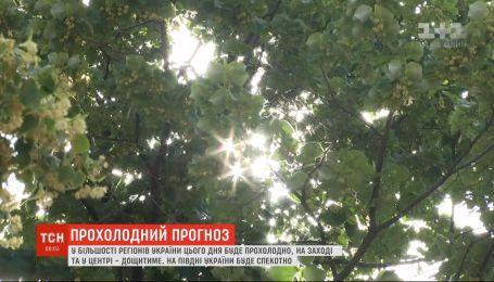 В большинстве регионов Украины начало августа будет прохладным и дождливым