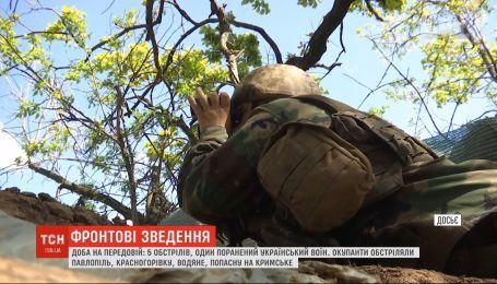 Один украинский воин получил ранение на передовой вследствие вражеского обстрела