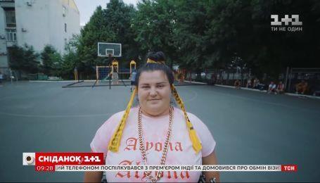 """""""Велика й смішна"""": alyona alyona выпустила новый автобиографический клип"""