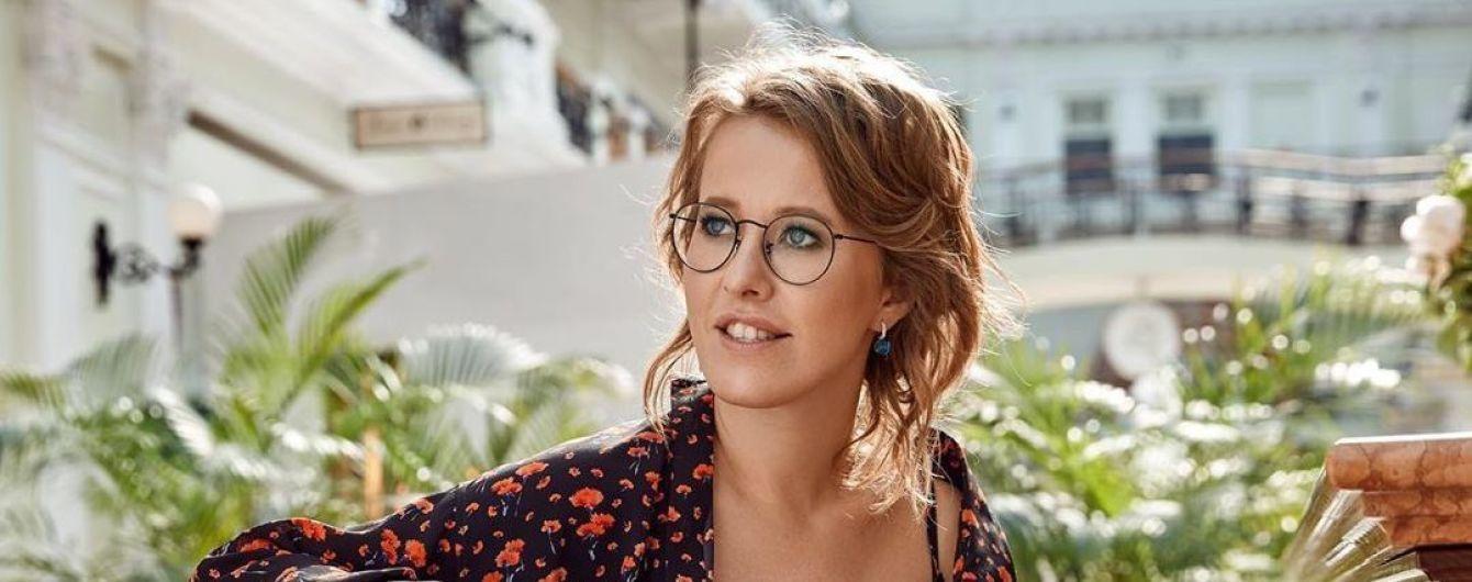 Ксения Собчак собралась замуж за Богомолова - СМИ