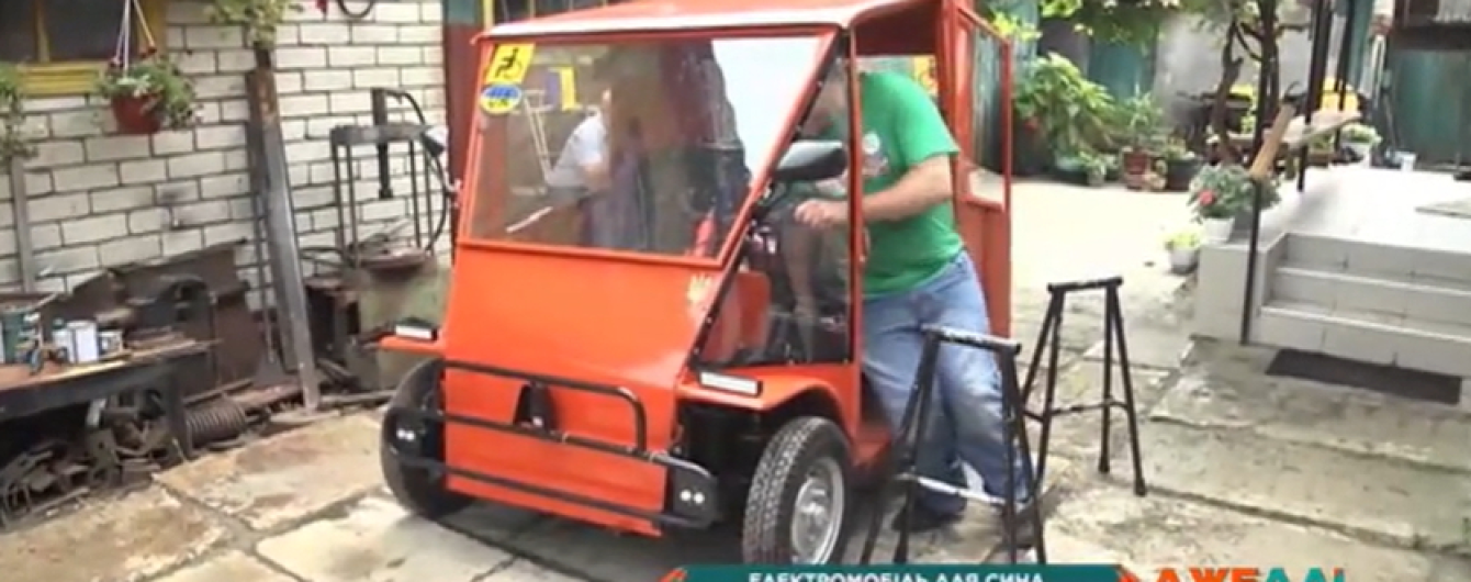 Винахідник на Чернігівщині створив електрокар за 25 тисяч гривень