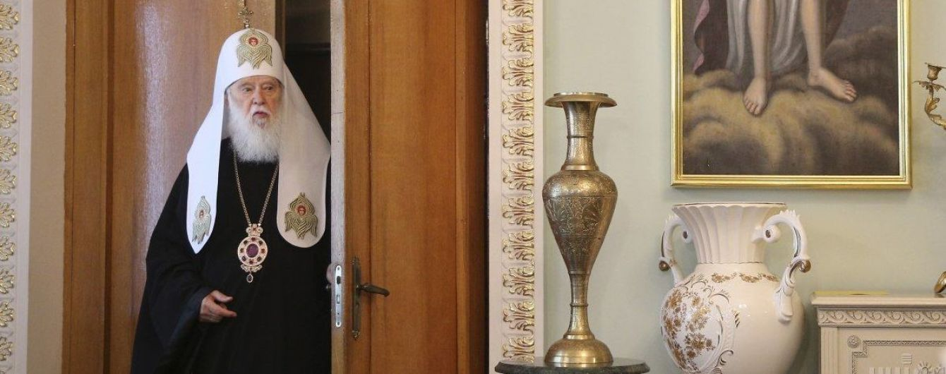 Суд призупинив ліквідацію УПЦ КП і передавання майна ПЦУ