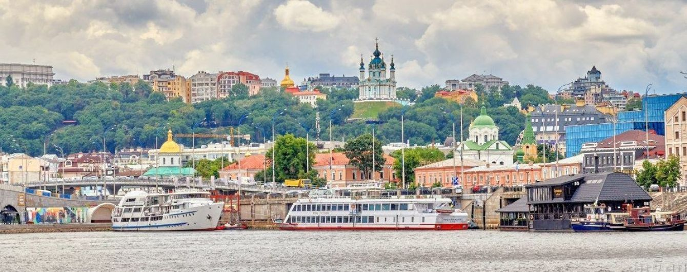 Липень у Києві був найхолоднішим за останні два десятиліття