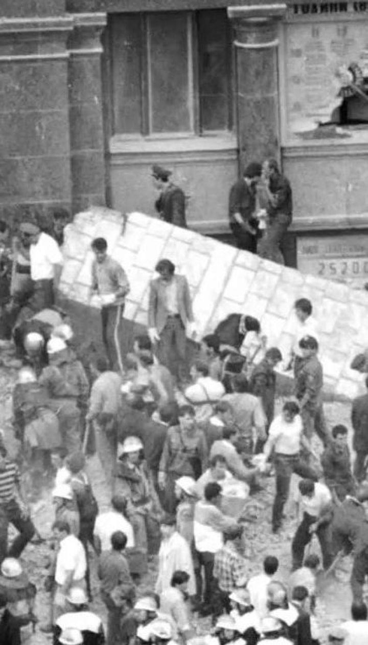 У столиці згадали жертв трагедії, що сталася на Головпоштамті 2 серпня 1989 року